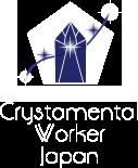 Crystamental Woeker Japan