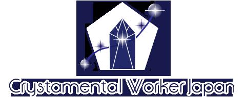 Crystamental Woker Japan
