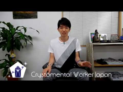 Crystamental Worker Japan(クリスタメンタルワーカージャパン)について